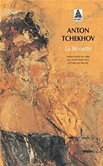 La Mouette par Tchekhov