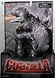 : Godzilla Bandai 6.5 Inch Classic Figure Hedorah