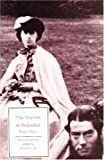 Front cover for the book The Victim of Prejudice by Mary Hays