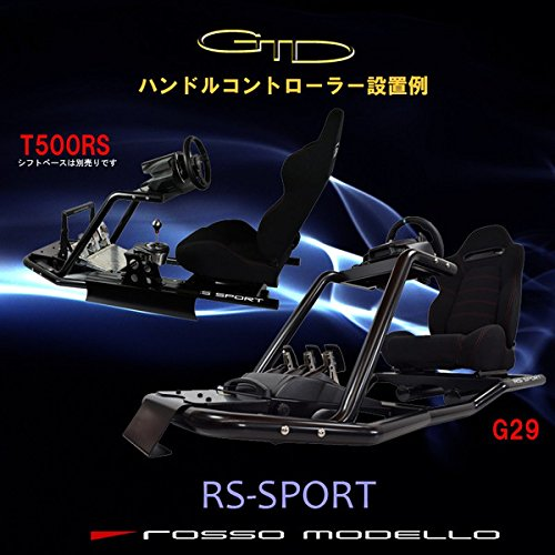 【GTD-RS SPORT】グランツーに、フォルツァに!ハンコン固定シート 【T500RS,T-GT,G29,G27,G25,DFGT,T300RS】対応
