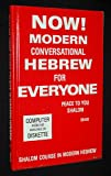 Shalom Home Study Course in Modern Hebrew, Ehud, 096039141X