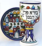 Kiddush Cup Wine Goblet and Plate With Hand Painted Jerusalem Desing, Made in Israel