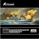 飞鹰模型 1/700 独海军 战舰 俾斯麦 塑料模型
