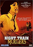 NIGHT TRAIN MURDERS (DVD) cover.