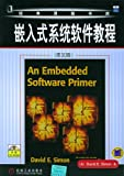 img - for An Embedded Software Primer by David E. Simon B01_0049 book / textbook / text book