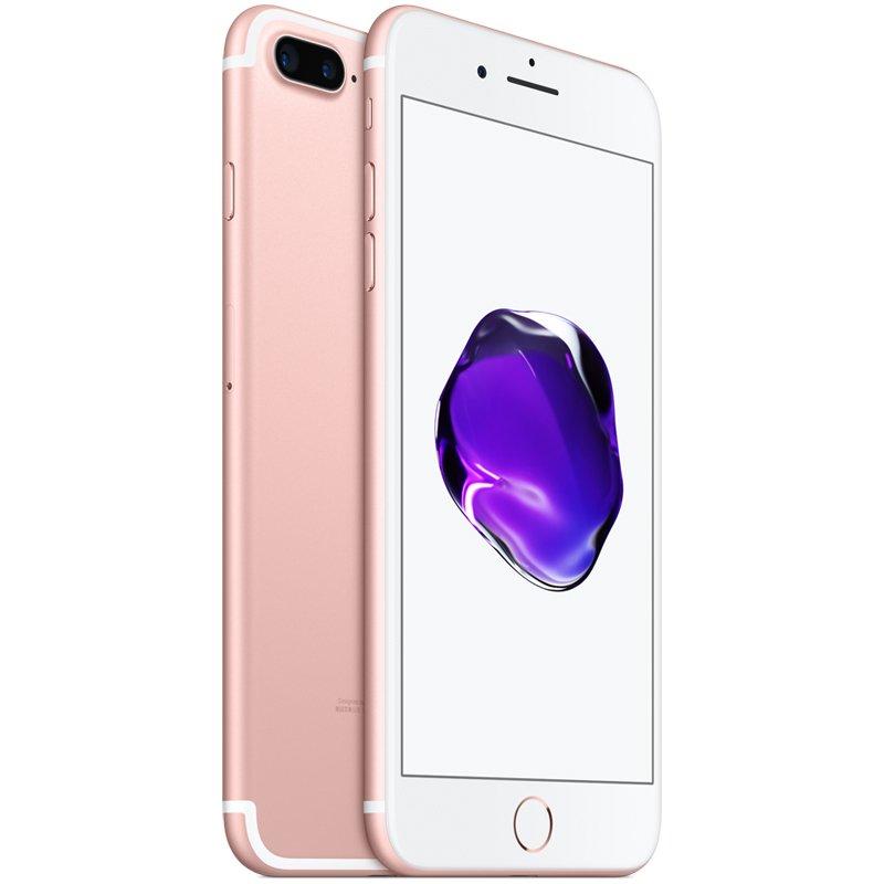 iPhone 7 price in UAE Dubai,Get iPhone 7 with Best Prices in UAE