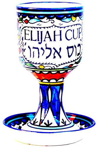 Armenian Ceramic Elijah Cup and Coaster, Colourful Grape Design, 12.5 x 18cm