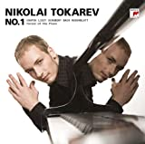 No.1 by Tokarev, Nikolai (2007-07-03)