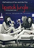 Lipstick Jungle - Stagione 02 (3 Dvd) by gabriel garko