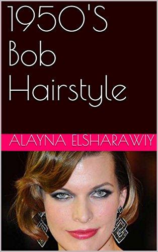 1950'S Bob Hairstyle -