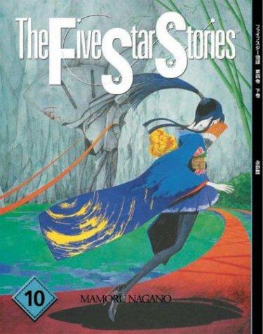 4887755104 - Mamoru Nagano: Five Star Stories #10 - 本
