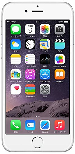 Iphone 6, 16gb, Carrier Unlock, Silver
