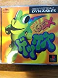 Gex Playstation[Japan Import]