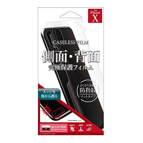 アリーナ借りている戸惑う藤本電業 iPhoneX 側面 背面 保護フィルム さらさら手触り 防指紋 マットタイプ Fi8-BAG