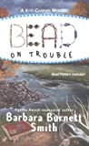 img - for Bead on Trouble (Kitzi Camden Mysteries, No. 1) book / textbook / text book