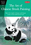 The Art of Chinese Brush Painting (Artist's Library)