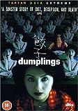 Dumplings [DVD] (18)