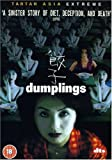 Dumplings [DVD] (18) cover.