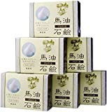 ソンバーユ馬油石鹸(無香料)6個入(85g×6)