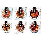 缶つま おつまみ 6種類6缶セット[ 小袋鰹ふりかけ付き ]