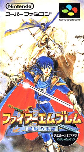 Fire Emblem: Seisen no Keifu, Super Famicom (Japanese Super NES Import)