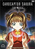 Cardcaptor Sakura: The Movie [Import]