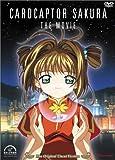 DVD : Cardcaptor Sakura - The Movie