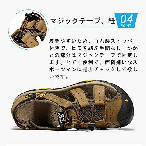 スポーツサンダル メンズ スポーツ さんだる アウトドア サンダル 登山サンダル 本革製 おしゃれ 厚底 水陸両用