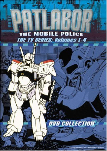 Patlabor - The Mobile Police: The TV Series Boxed Set Vols. 1-4 by Us Manga Corps Video