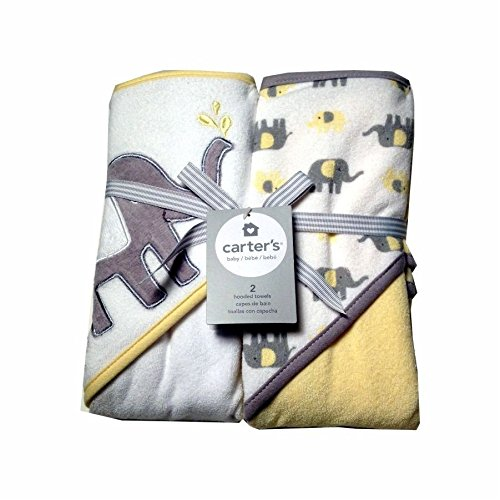 Carters Hooded Towels White Yellow Elephant product image