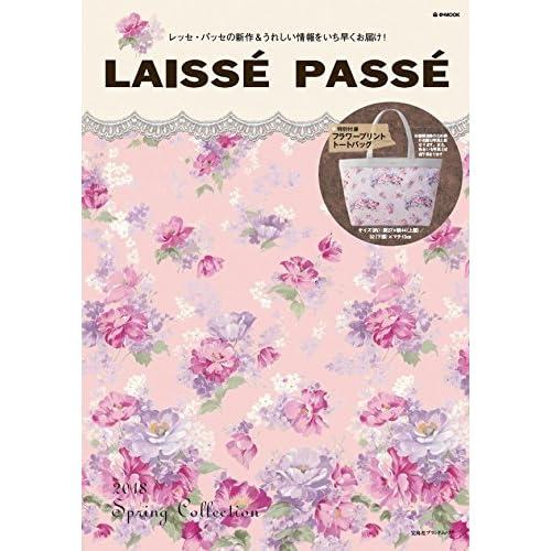 LAISSE PASSE 2018年春号 画像 A