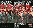 モーニング娘。コンサートツアー2008秋 ~リゾナント LIVE~ [Blu-ray]