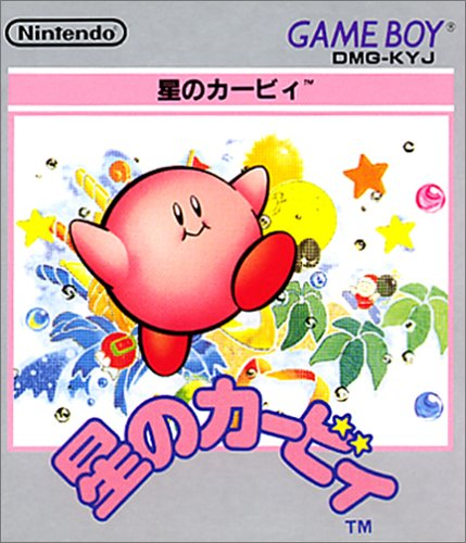 kirby games gbc - 3