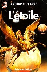 L'étoile par Arthur C. Clarke