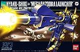 Hyaku-Shiki & Mega Bazooka Launcher High Grade 1/144 Scale Model Kit