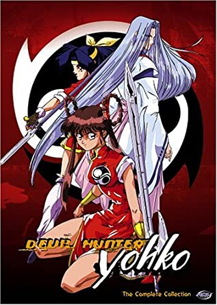 Devil Hunter Yohko: Complete Collection [USA] [DVD]: Amazon ...