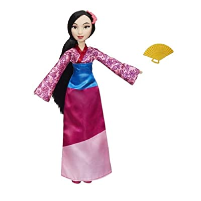 Disney Princess True Reflections Fashions Mulan: Toys & Games