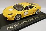 Ferrari F430 Challenge Fiorano Test Yellow 2006 1/43 Scale Diecast Model