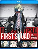 First Squad [Blu-ray]