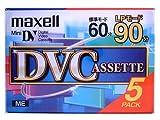 maxell DVM60SEN.5P MiniDVカセット 60分5巻パック