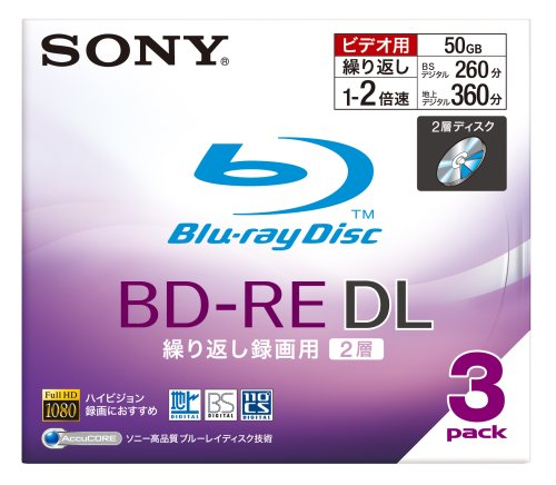 Sony Blu-ray Disc 3 Pack - 50GB 2X BD-RE DL [Japanese Import] Sony Corporation 3BNE2VBSJ2