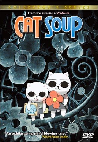 Cat Soup by Software Sculptures