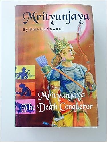 Mrityunjay Book In Marathi