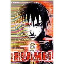 BLAME T.06