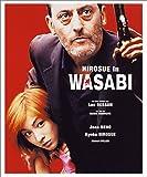 HIROSUE in WASABI-movie