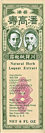- Natural Herb Loquat Extract - 6 Fl. Oz. - 3 Bottles
