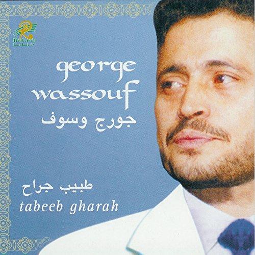 george wassouf mp3 tabeeb garah
