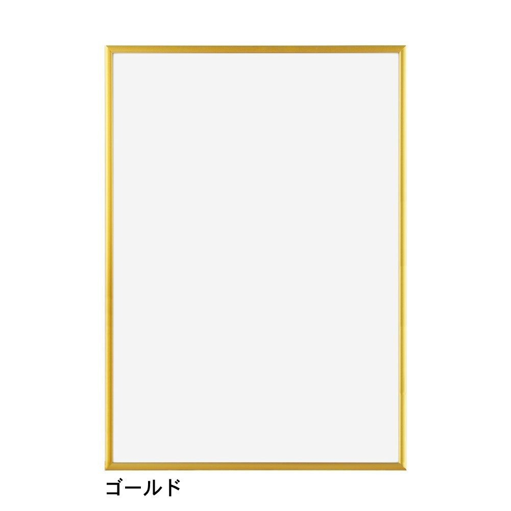 APJ Fitto frame poster Taille (610X915mm) or (japan import)