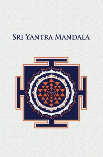 Sri Yantra Meditation Journal: 150-page Blank Diary for Recording Your Meditation Progress - Symbol on Cover Can Also be Used for Trataka Gazing Meditation (5.25 x 8 Inches / Gray)