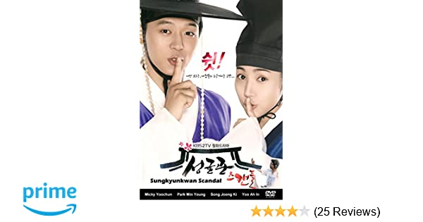 sungkyunkwan scandal free download eng sub